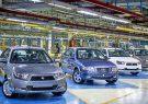 شرایط جدید پیش فروش خودرو
