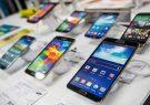 رشد قیمت ها در بازار گوشی موبایل بیداد میکند