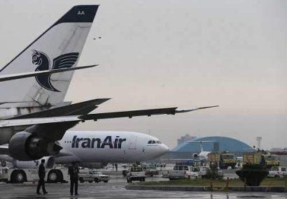 پرواز از ایران به آلمان پس از ماهها از سرگرفته میشود