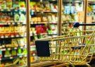 تصمیمات جدید ستاد تنظیم بازار