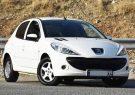 طرح جدید فروش فوری محصولات ایران خودرو – ۲۲ مهر ۹۹