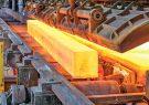 نفع کاهش قیمت شمش فولاد به مردم نرسید