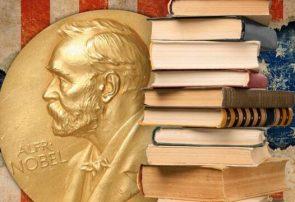 برندگان جنجالی «نوبل» ادبیات