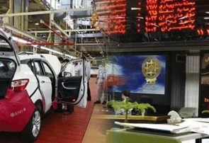 انتقال قیمتگذاری خودرو به سازمان حمایت