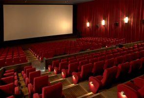 سینماهای تهران باز هستند یا تعطیل؟!