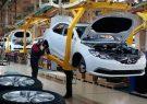 بازگشت خودروسازان خارجی به ایران!
