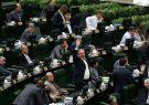 واکنش نمایندگان مجلس به ترور «محسن فخریزاده»