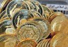ایجاد تعادل در بازار سکه
