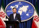 مرزهای ایران تغییر نکرده است