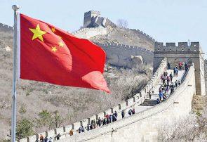 چین منتظر انتخابات ۱۴۰۰ در ایران