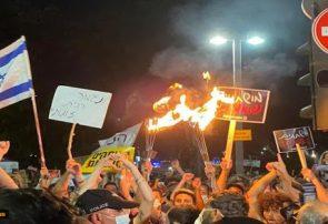 بیست و ششمین هفته تظاهرات در قدس علیه نتانیاهو