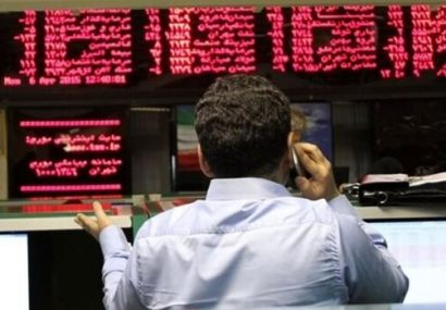 سقف واحدهای صندوق های سرمایهگذاری افزایش یافت