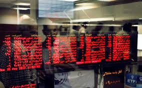 آغاز بازارگردانی ۴ شرکت فرابورسی از فردا یکشنبه