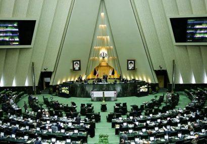 نمایندگان مجلس: وحدت و یکرنگی ملت ایران منجر به عقب نشینی اردوغان شد