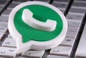تماس صوتی و ویدیویی به نسخه رومیزی واتساپ اضافه میشود