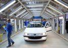 بدهی ۳۷هزار میلیارد تومانی خودروسازان به قطعه سازان/ قیمتگذاری دستوری متوقف شود