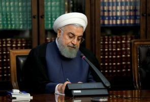 نامه رئیس جمهور به مجلس برای اصلاح لایحه بودجه ۱۴۰۰