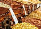 قیمت آجیل شب یلدا کیلویی ۱۲۰ تا ۱۷۰ هزار تومان
