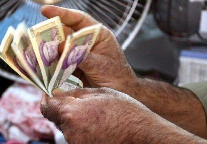 سه اقدام اساسی برای تعیین دستمزد عادلانه کارگران