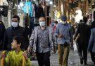 بازار تهران از امروز باز است