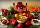 اعلام قیمت جدید میوه در آستانه شب یلدا + جدول