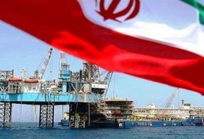 نفت ایران بیمشتری نخواهد ماند