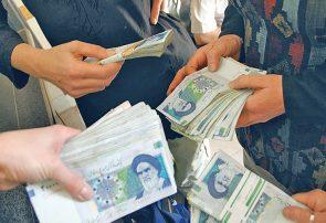 چه یارانههایی در دی ماه پرداخت میشود؟