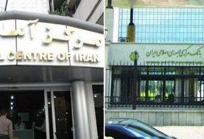 تناقض میان اطلاعات بانک مرکزی و مرکز آمار