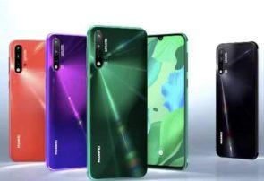 لیست قیمت جدید گوشی های موبایل هواوی در بازار – ۲۶ آذر ۹۹
