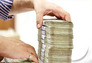 آخرین مهلت تقاضای تسویه بدهی بانکی