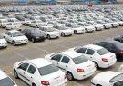 فرصت ۲ هفته ای خودروسازان برای تحویل خودروهای پارکینگی به متقاضیان