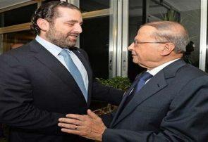 توافق حریری و عون برای حضور ۱۸ وزیر در کابینه لبنان