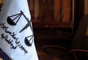 درخواست اعاده دادرسی سه محکوم به اعدام حوادث آبان ماه پذیرفته شد