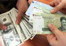 ارز ۴۲۰۰ تومانی به نام مردم و به کام سوداگران