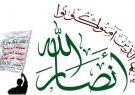 """انصارالله را گروه """"تروریستی"""" اعلام میکنیم"""