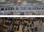 گشتی در نمایشگاه مجازی کتاب تهران و حاشیههایش