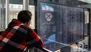 ریزش ادامه دار شاخص بورس تهران