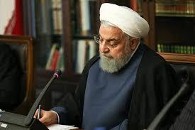 دستور روحانی به اعضای اقتصادی کابینه دولت برای همکاری با مجلس برای تصویب لایحه بودجه ۱۴۰۰