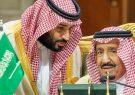 آل سعود مستحق تنبیه هستند