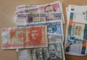 کوبا یکی از دو واحد پول رایج خود را حذف کرد
