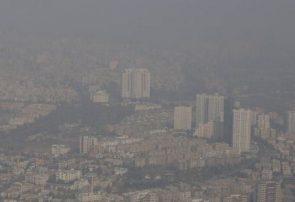 کاهش نسبی آلودگی هوای تهران و سه کلانشهر دیگر