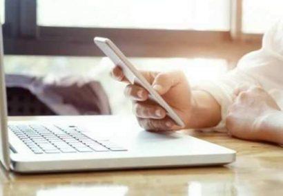 نرخ پهنای باند اینترنت ۲۵ درصد کاهش یافت
