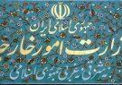 وزارت خارجه: ترور غیرقانونی سردار سلیمانی، یک زنگ بیدارباش بود