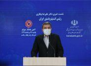 ورود واکسن ایران و کوبا به فاز بزرگ انسانی در اسفند