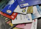 یک دهه گرفتاری با حسابهای اجارهای