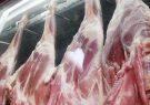 ۴۰ تن از گوشتهای مغولی تحویل شد تا پودر شود!