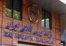 وزارت صمت طبق قانون امکان اعلام نرخ به بورس کالا را ندارد