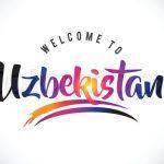 ازبکستان نو