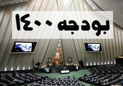 نمایندگان با حذف ارز ۴۲۰۰ در شرایط تحریم مخالفت کردند