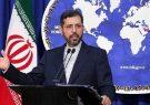 حکم دادگاه لاهه یک پیروزی حقوقی برای ایران بود